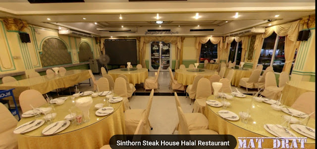Halal Food Makanan Halal di Bangkok  Sinthorn Steak House