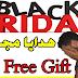 7 هدايا مجانية بمناسبة الجمعة السوداء Black Friday احصل عليها الان مجانا [ حصري] الهدية الرابعة