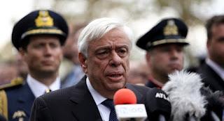 «Η Ελλάδα και οι Έλληνες είναι προσανατολισμένοι με συνέπεια και αυταπάρνηση στο ευρωπαϊκό όραμα»