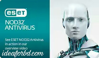 ESET Antivirus download today with activation key