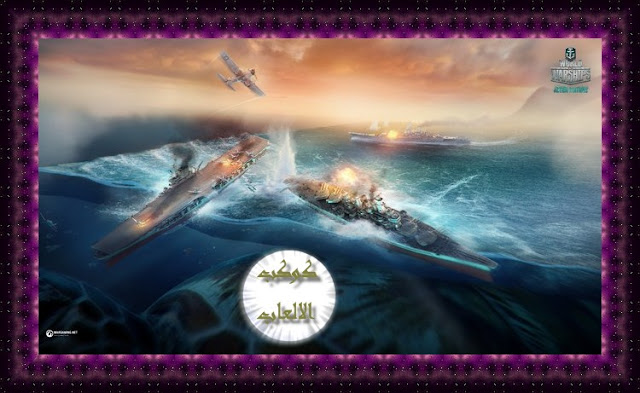 Free Download World Warships