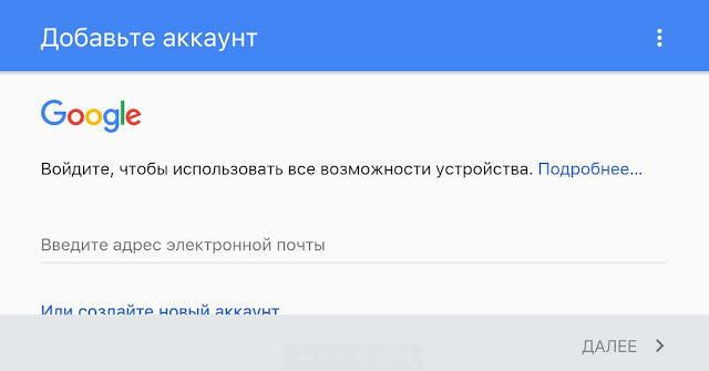 Код помилки 920 в Google Play Market: як виправити?