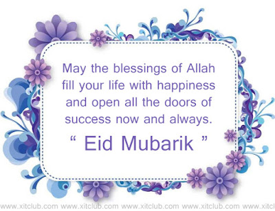 Happy Eid Mubarak 2017 Greeting Cards