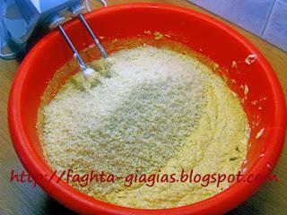 Αμυγδαλόπιτα ή αμυγδαλόπαστα - από «Τα φαγητά της γιαγιάς»