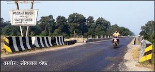 राजमार्गका अधिकांश पुल र सडक जीर्ण, साँघुरो पुलमा बढी भारका गाडी सञ्चालन