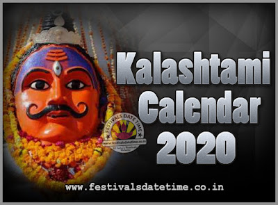 2020 Kalashtami Vrat Dates & Time in India, 2020 Kalashtami Vrat Calendar