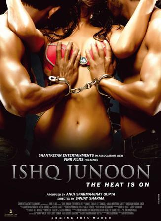 Ishq Junoon The Heat is On 2016 movie Poster