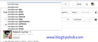 YouTube search bar