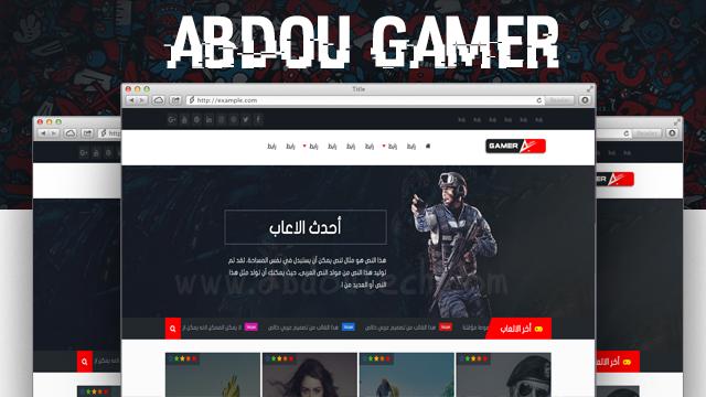 قالب عبدو جيمر |Abdou Gamer قالب بلوجر لنشر الالعاب على مدونات بلوجر