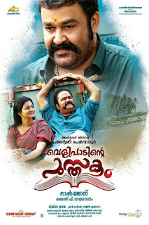 Velipadinte Pusthakam 2017 Hindi Dual Audio UnCut HDRip | 720p | 480p