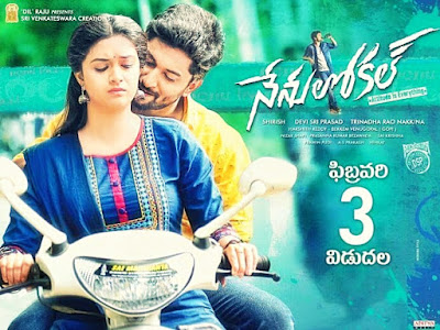 Nenu Local Arere Yekkada Song Lyrics in Englis Telugu Text Nani Keerthy Suresh