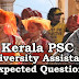 Kerala PSC Model Questions for University Assistant - 83