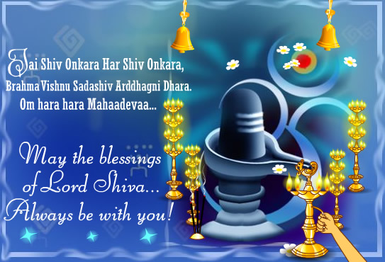 Mahashivratri Wishes Images 7