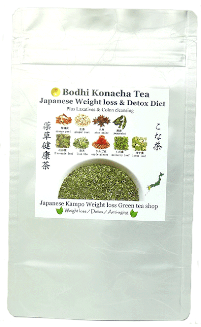 Bodhi konacha powder green tea weight lose detox diet loose leaf premium uji Matcha green tea powder aojiru young barley leaves green grass powder japan benefits wheatgrass yomogi mugwort herb