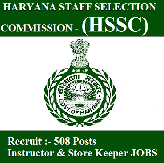 Haryana Staff Selection Commission, HSSC, HR, Haryana, SSC, Instructor, Store Keeper, Graduation, freejobalert, Sarkari Naukri, Latest Jobs, hssc logo