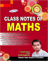 Class Notes by Rakesh Yadav Book PDF Download