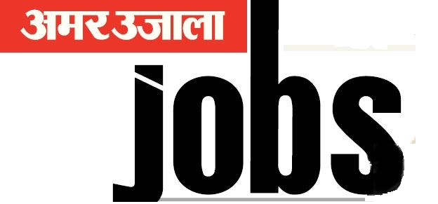 Amar Ujala Jobs - 31_July -06_August- 2018 (Weekly) -Pdf