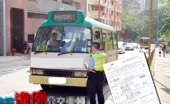 Lakukan Sidak Kendaraan Umum 3 Hari berturut-Turut,Polisi Hong Kong Layangkan 149 Surat Tilang Bagi Supir dan penumpang