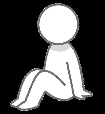 座っている棒人間のイラスト