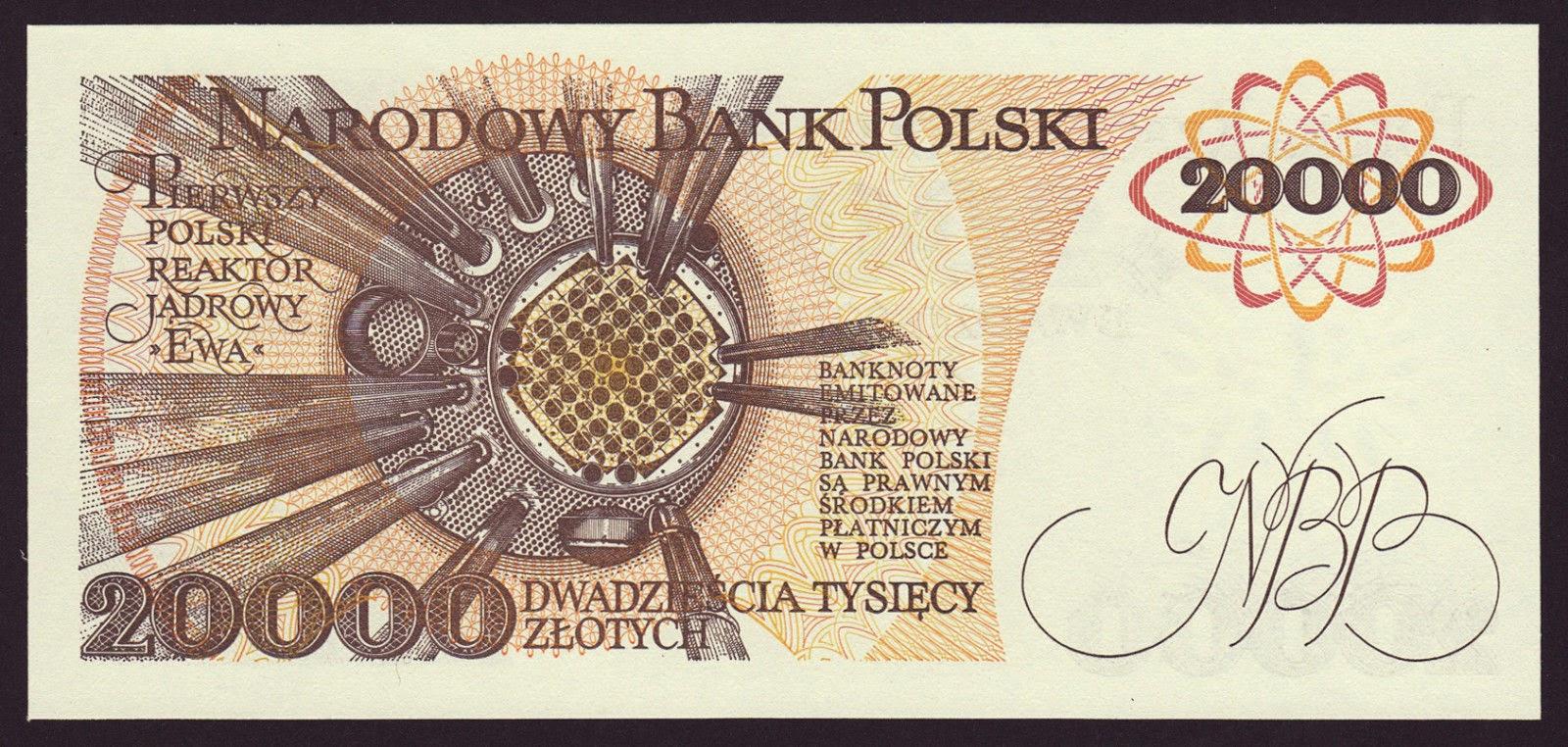 "Poland Banknotes 20000 Zloty banknote 1988 First Polish nuclear reactor ""Ewa"" near Warsaw"