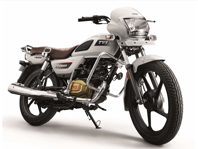 New TVS Radeon 110cc Commuter Motorcycle