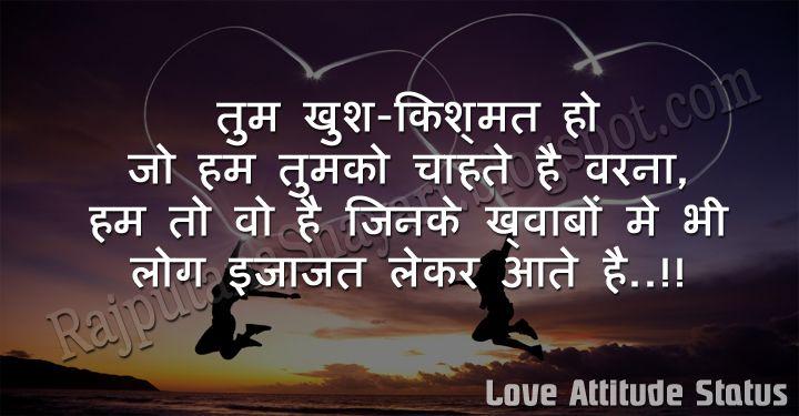 Love Attitude Status Shayari Quotes Romantic