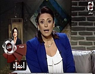 برنامج إنتباه حلقة الخميس 10-8-2017 مع منى العراقى و حلقة تفضح أسرار الدجالين ومحترفى النصب بإسم التنقيب فى الأثار