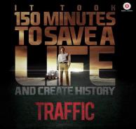 neki-ki-raah-traffic