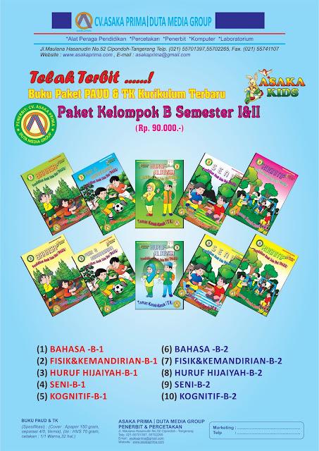 BUKU PAUD (Pendidikan Anak Usia Dini),BUKU TK dan PAUD,Beli Buku TK Paud,Buku Tk Dan Paud,Buku TK / PAUD,Buku TK