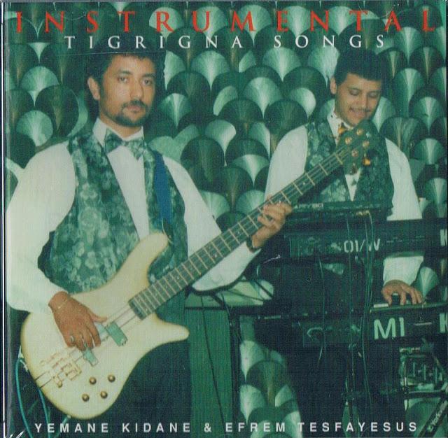 my passion for ethiopian music    : Yemane Kidane - Tigrigna songs