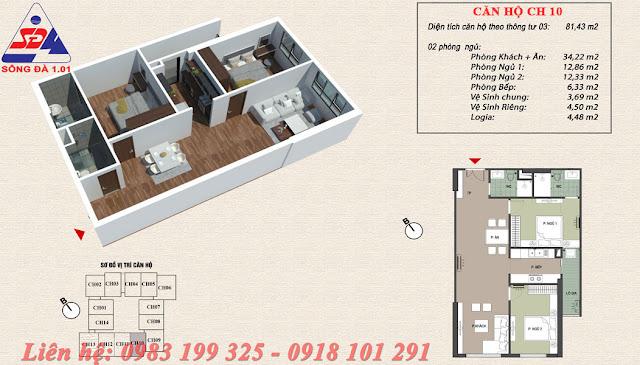 Thiết kế chung cư EcoGreen số 1 Giáp Nhị căn 10