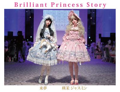 mintyfrills, kawaii, cute, lolita fashion, sweet, dress, release,