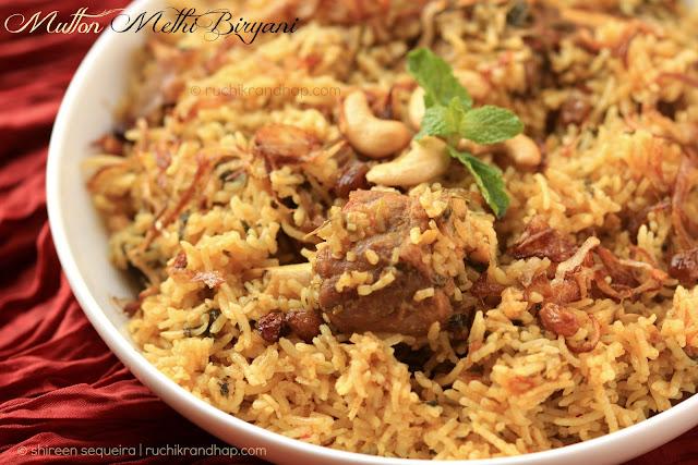 Chicken biryani muslim style - photo#50