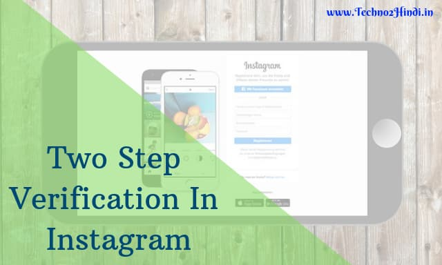 How to enable two step verification in Instagram account in Hindi