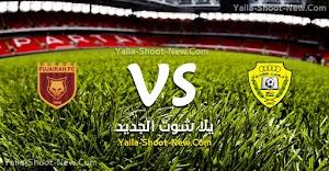 نتيجة مباراة الوصل والفجيرة اليوم الجمعة 06-09-2019 في كأس الخليج العربي الإماراتي