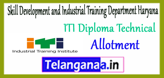 Haryana ITI  1st 2nd 3rd 4th Round Seat Allotment Counselling 2017-18