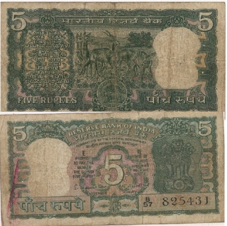 OLD*INDIAN*MONEY: S  Jagannathan 5 & 20 Rupees Notes