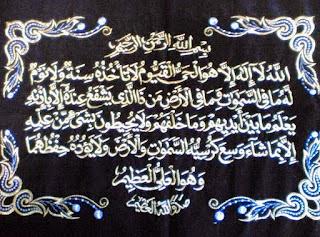 Gambar Kaligrafi Islam