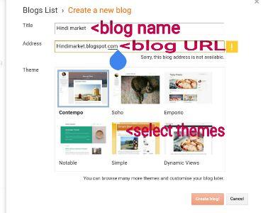 Blogspot par free blog ya website kaise banaye