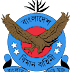 Bangladesh Air Force (BAF) Job Circular 2016
