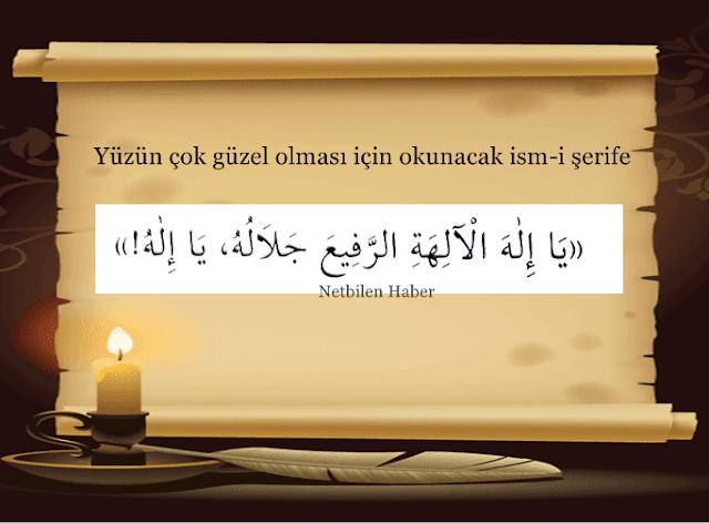 güzellik duasi