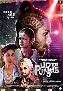 silly mistakes in udta punjab