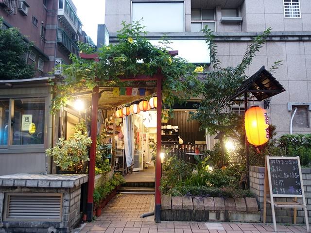 台北信義區素食~彌樂事蔬食食堂