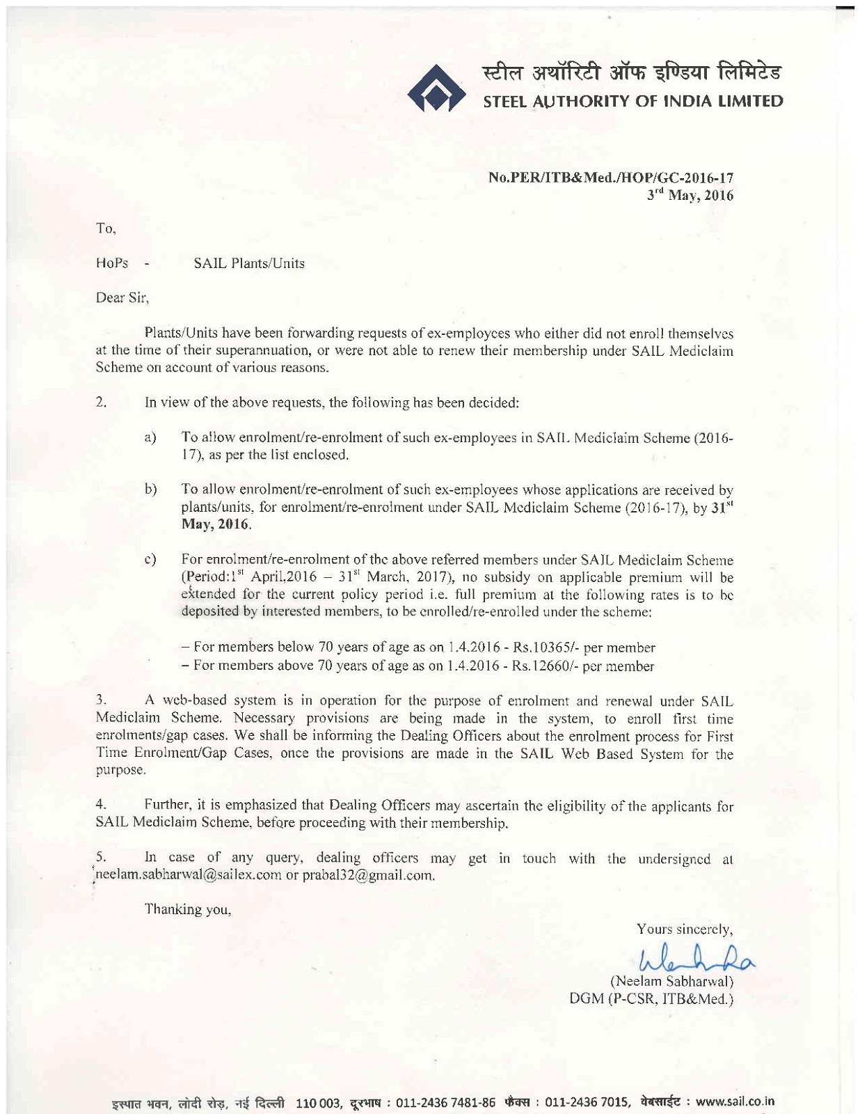 SAIL Ex-Employees Association: Defaulter Retirees permitted to join