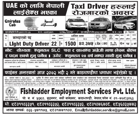 Job Vacancy for Taxi Drivers in UAE, Salary Rs 42,375
