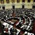 Diputados dio media sanción al proyecto para retrotraer el aumento de tarifas