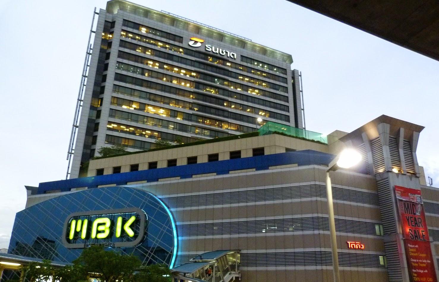 centro comercial bangkok mbk