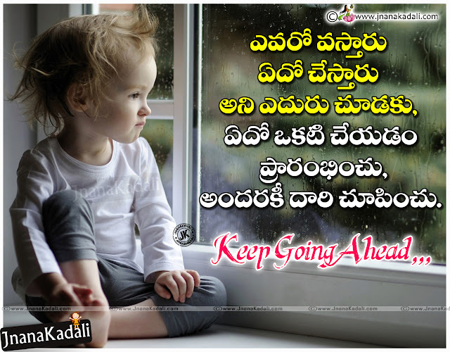 Telugu life success lines with hd wallpapers Motivational Success lines in Telugu Inspirational life winning lines in telugu