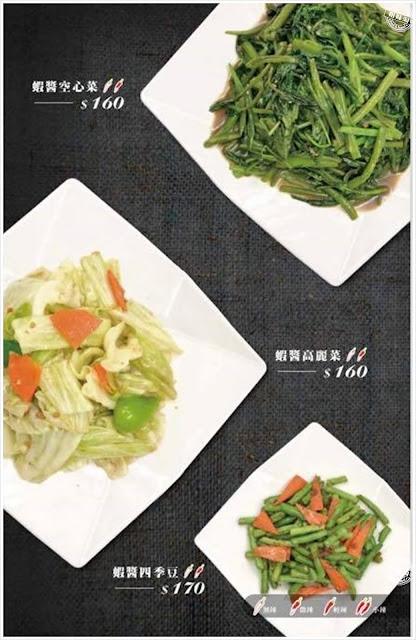 papaya泰。泰式料理