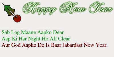 Happy New Year 2019 hindi Shayari, New Year Hindi Shayari, New Year Shayari in English, New Year Shayari in Hindi, New Year Shayari for Girlfriend